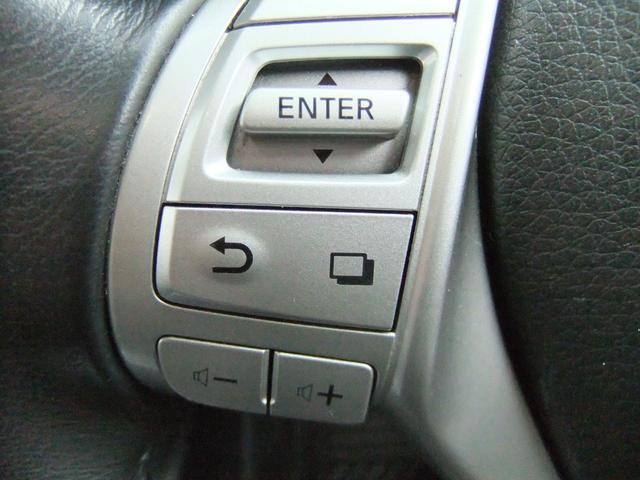 20X エクストリーマーX サンルーフ 4WD  レザーシート  HDDナビ ETCシートヒーター  スマートキー  スペアキー アラウンドビューモニター(17枚目)