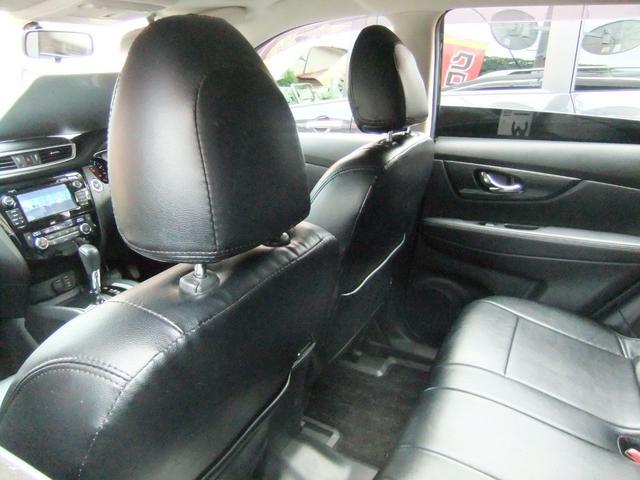 20X エクストリーマーX サンルーフ 4WD  レザーシート  HDDナビ ETCシートヒーター  スマートキー  スペアキー アラウンドビューモニター(20枚目)