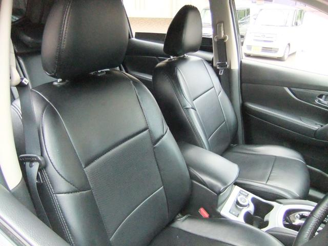 20X エクストリーマーX サンルーフ 4WD  レザーシート  HDDナビ ETCシートヒーター  スマートキー  スペアキー アラウンドビューモニター(23枚目)