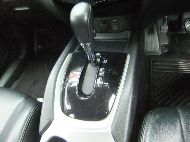 20X エクストリーマーX サンルーフ 4WD  レザーシート  HDDナビ ETCシートヒーター  スマートキー  スペアキー アラウンドビューモニター(27枚目)