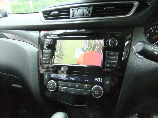 20X エクストリーマーX サンルーフ 4WD  レザーシート  HDDナビ ETCシートヒーター  スマートキー  スペアキー アラウンドビューモニター(31枚目)