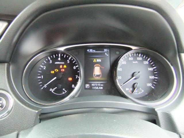 20X エクストリーマーX サンルーフ 4WD  レザーシート  HDDナビ ETCシートヒーター  スマートキー  スペアキー アラウンドビューモニター(32枚目)