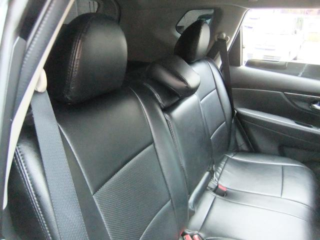 20X エクストリーマーX サンルーフ 4WD  レザーシート  HDDナビ ETCシートヒーター  スマートキー  スペアキー アラウンドビューモニター(33枚目)