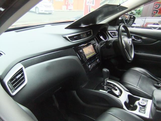 20X エクストリーマーX サンルーフ 4WD  レザーシート  HDDナビ ETCシートヒーター  スマートキー  スペアキー アラウンドビューモニター(35枚目)