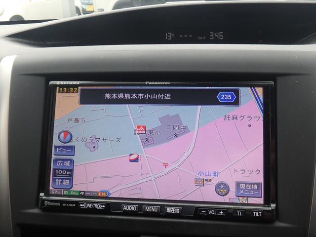 1.5i-S リミテッド 社外HDDナビ フルセグTV(7枚目)