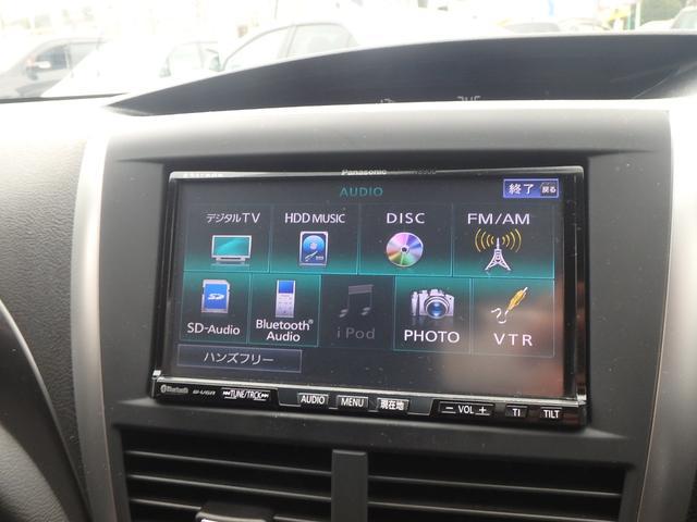 1.5i-S リミテッド 社外HDDナビ フルセグTV(8枚目)