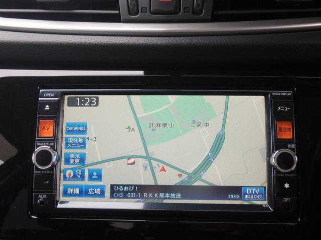20X エクストリーマーX 4WD サンルーフ SDナビTV(6枚目)