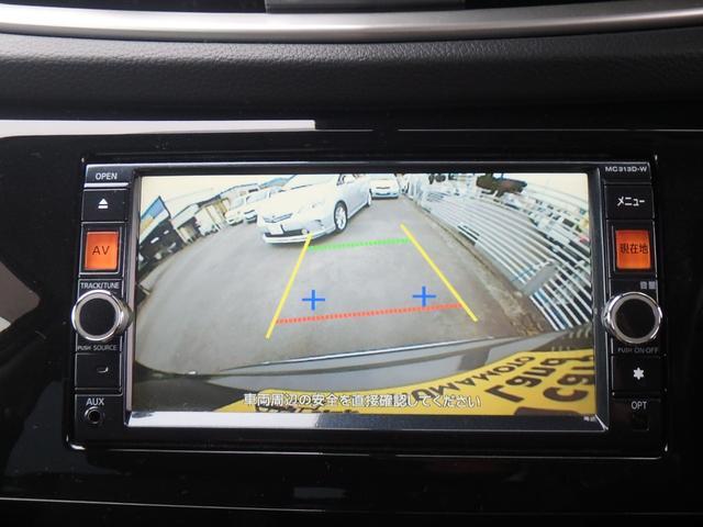 20X エクストリーマーX 4WD サンルーフ SDナビTV(7枚目)