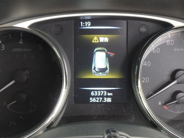 20X エクストリーマーX 4WD サンルーフ SDナビTV(16枚目)