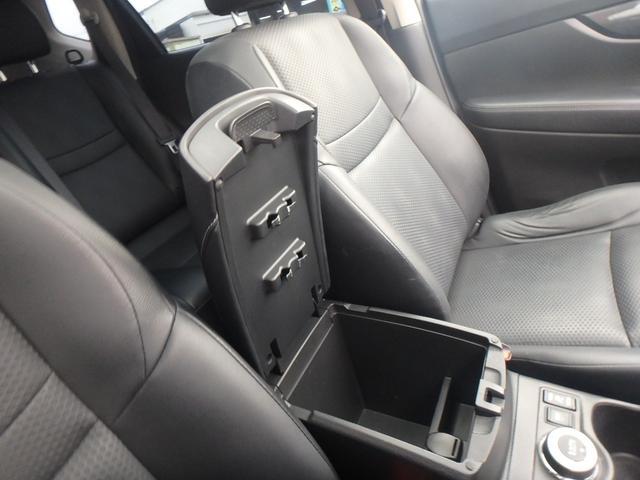 20X エクストリーマーX 4WD サンルーフ SDナビTV(17枚目)