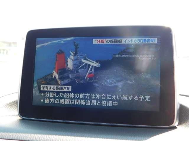 15C エアロ 純正SDナビ フルセグTV ブルートゥース接続 i-stop 社外18AW(8枚目)