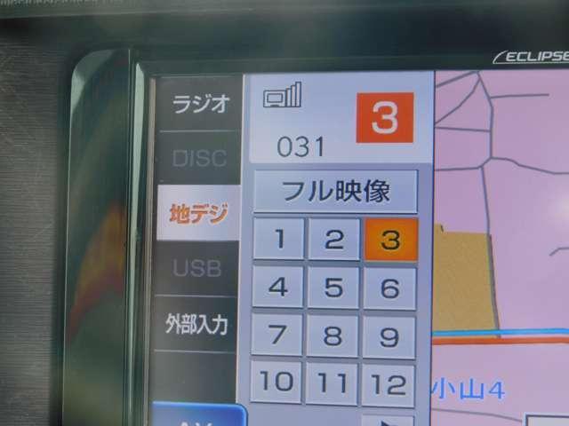 S イクリプスSDナビ・フルセグTV・CD・DVD・ETC・フロントシートヒーター付き・社外ドライブレコーダー・オートA/C・リヤスポイラー・純正15インチアルミ(5枚目)