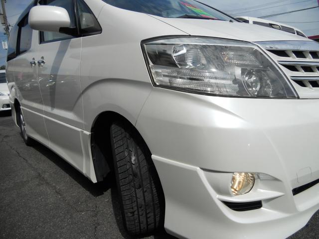 トヨタ アルファードV ASリミテッド 両側自動ドア ナビ 地デジ バックモニター