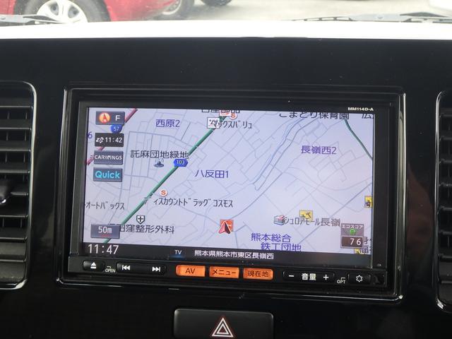 日産 モコ S 純正SDナビ バックカメラ ETC インテリキー