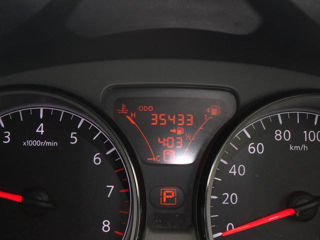 品質に拘った車両を運輸局認証工場でのメンテナンスと自社保証で責任を持って販売しております。車両のお問い合わせはグーネット無料ダイヤル【0066-9702-0463】からお気軽にどうぞ!