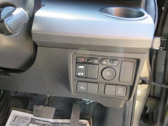 「ホンダ」「フリード」「ミニバン・ワンボックス」「鹿児島県」の中古車15