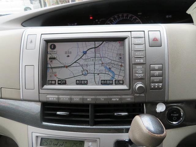 「トヨタ」「エスティマ」「ミニバン・ワンボックス」「鹿児島県」の中古車18