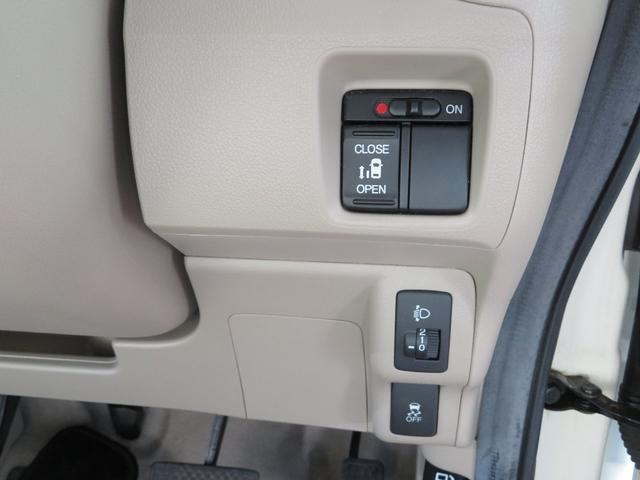 「ホンダ」「N-BOX」「コンパクトカー」「鹿児島県」の中古車11