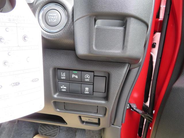 ハイブリッドX 届け出済未使用車 セーフティサポート LEDライト 純正15アルミ ステアリングリモコン(15枚目)