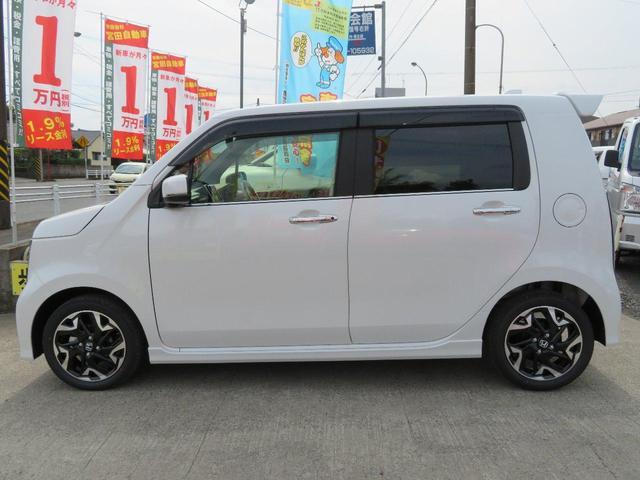 「ホンダ」「N-WGNカスタム」「コンパクトカー」「鹿児島県」の中古車8