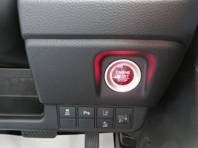 「ホンダ」「N-WGNカスタム」「コンパクトカー」「鹿児島県」の中古車14