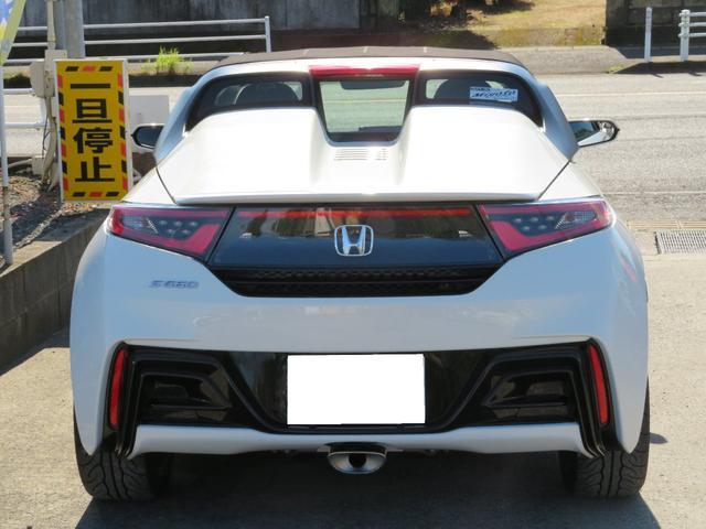 「ホンダ」「S660」「オープンカー」「鹿児島県」の中古車4