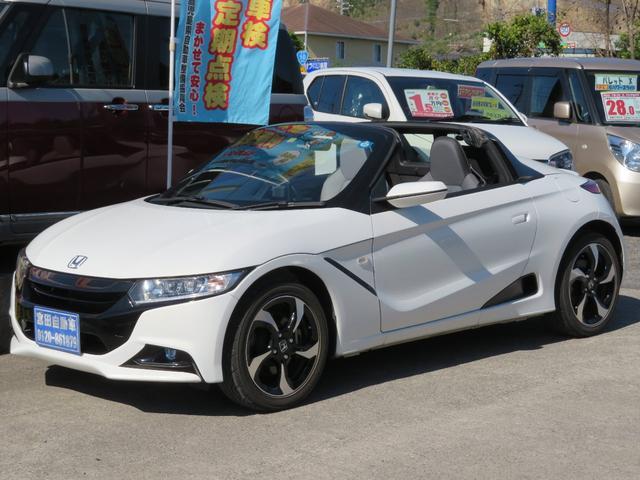 「ホンダ」「S660」「オープンカー」「鹿児島県」の中古車7