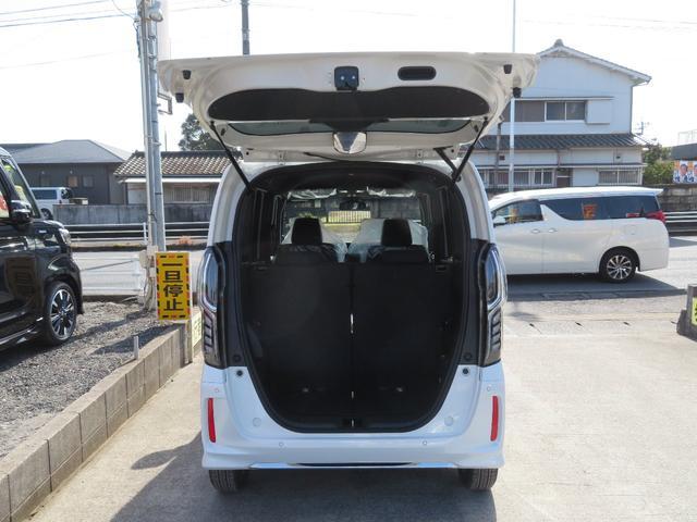 L ホンダセンシング 届出済未使用車 両側パワースライドドア スマートキー バックカメラ オートエアコン シートヒーター LEDライト(9枚目)