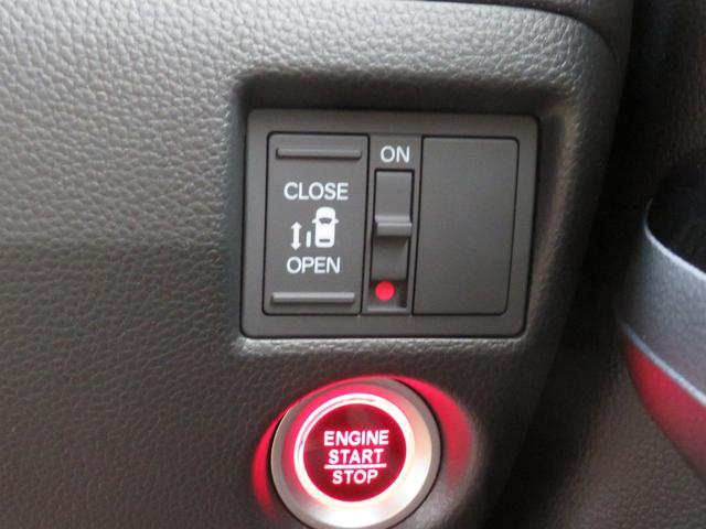 L ホンダセンシング 届出済未使用車 両側パワースライドドア スマートキー バックカメラ オートエアコン シートヒーター LEDライト(14枚目)
