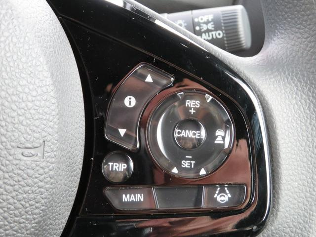 L ホンダセンシング 届出済未使用車 両側パワースライドドア スマートキー バックカメラ オートエアコン シートヒーター LEDライト(15枚目)