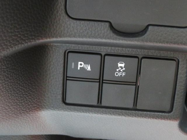 L ホンダセンシング 届出済未使用車 両側パワースライドドア スマートキー バックカメラ オートエアコン シートヒーター LEDライト(17枚目)