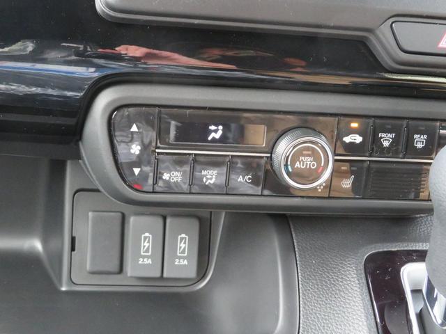 L ホンダセンシング 届出済未使用車 両側パワースライドドア スマートキー バックカメラ オートエアコン シートヒーター LEDライト(18枚目)