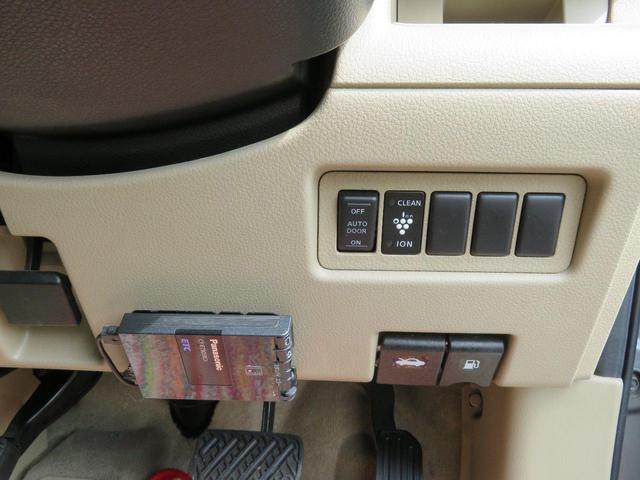 20G HDDナビ TV Rカメラ ETC 両側パワースライドドア オートエアコン HIDヘッドライト 15インチアルミ(20枚目)