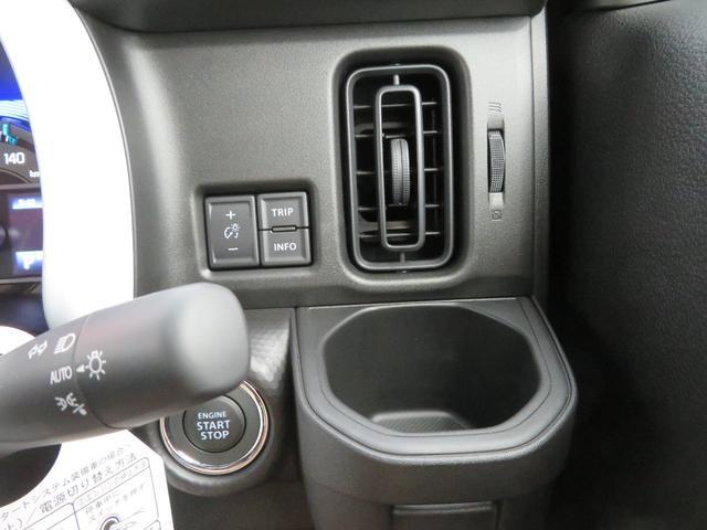 ハイブリッドG DAMD コンプリートカー CARABINA カラビナ 届出済未使用車 スズキセーフティサポート プッシュスタート&キーフリーキー  シートヒーター(23枚目)