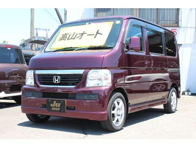 ホンダ バモス M ナビTV付 ワンオーナー車