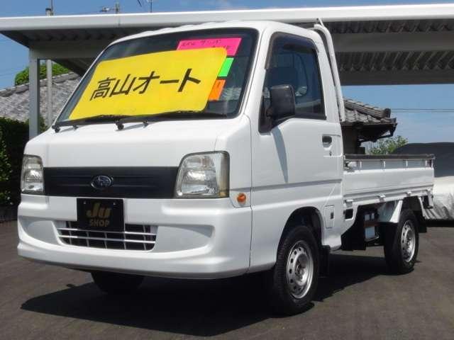 「スバル」「サンバートラック」「トラック」「宮崎県」の中古車16