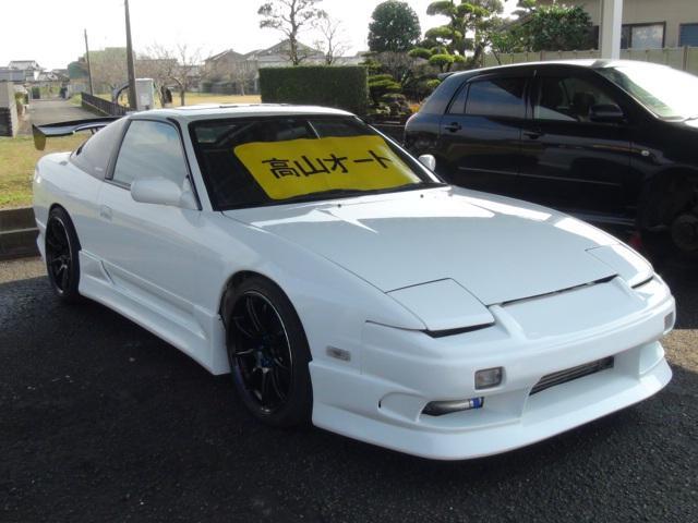 「日産」「180SX」「クーペ」「宮崎県」の中古車2