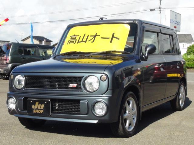 「スズキ」「アルトラパン」「軽自動車」「宮崎県」の中古車2