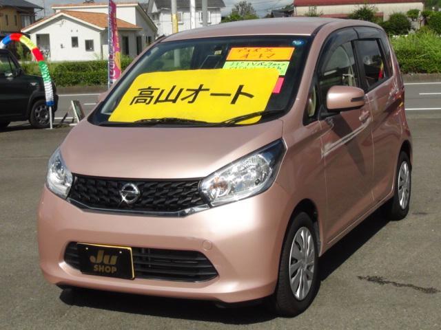 「日産」「デイズ」「コンパクトカー」「宮崎県」の中古車2