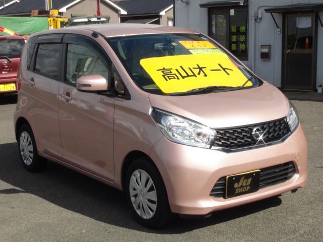 「日産」「デイズ」「コンパクトカー」「宮崎県」の中古車3