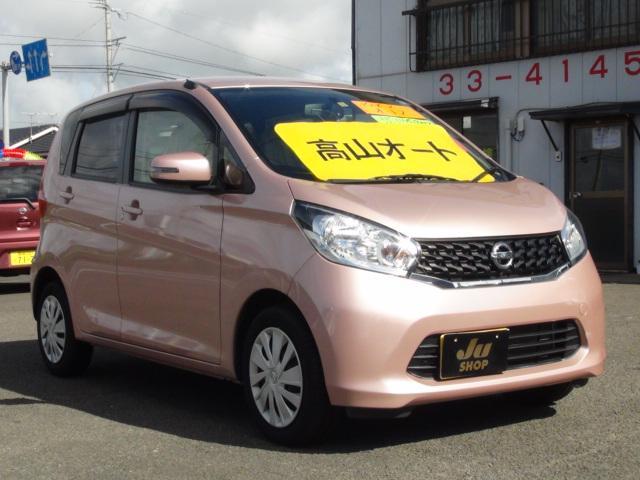 「日産」「デイズ」「コンパクトカー」「宮崎県」の中古車5
