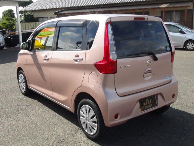 「日産」「デイズ」「コンパクトカー」「宮崎県」の中古車8