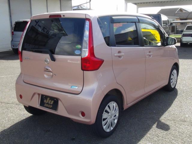 「日産」「デイズ」「コンパクトカー」「宮崎県」の中古車10