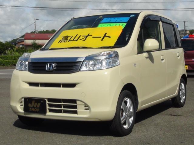 「ホンダ」「ライフ」「コンパクトカー」「宮崎県」の中古車2