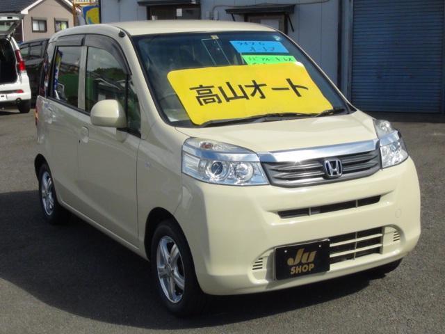 「ホンダ」「ライフ」「コンパクトカー」「宮崎県」の中古車3