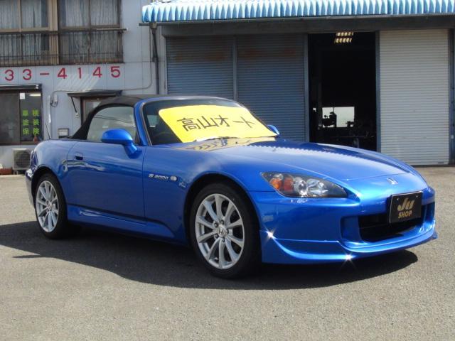 「ホンダ」「S2000」「オープンカー」「宮崎県」の中古車4