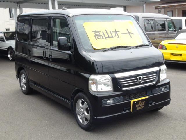 「ホンダ」「バモス」「コンパクトカー」「宮崎県」の中古車3