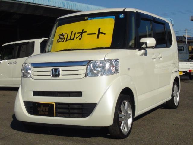 「ホンダ」「N-BOX+」「コンパクトカー」「宮崎県」の中古車2