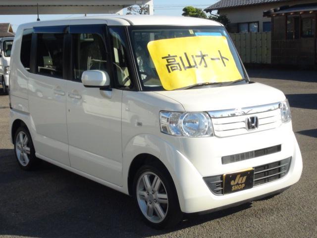「ホンダ」「N-BOX+」「コンパクトカー」「宮崎県」の中古車3