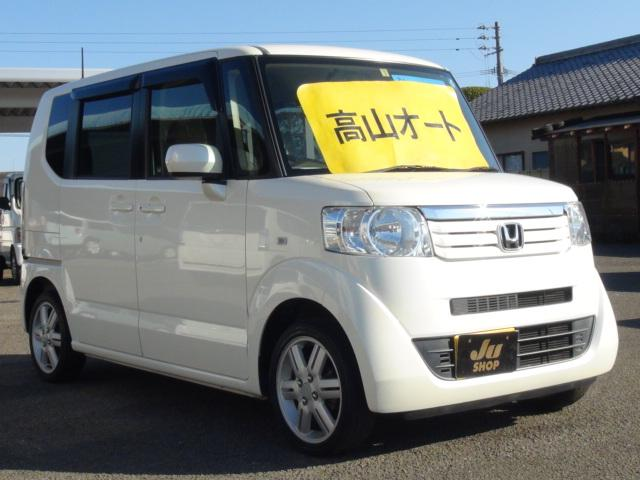 「ホンダ」「N-BOX+」「コンパクトカー」「宮崎県」の中古車4